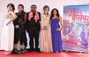 Indian film premiere at Cannes